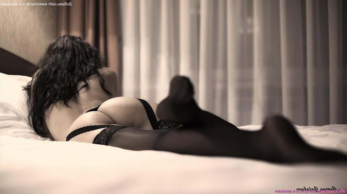 nude young brazilian girls – Femdom
