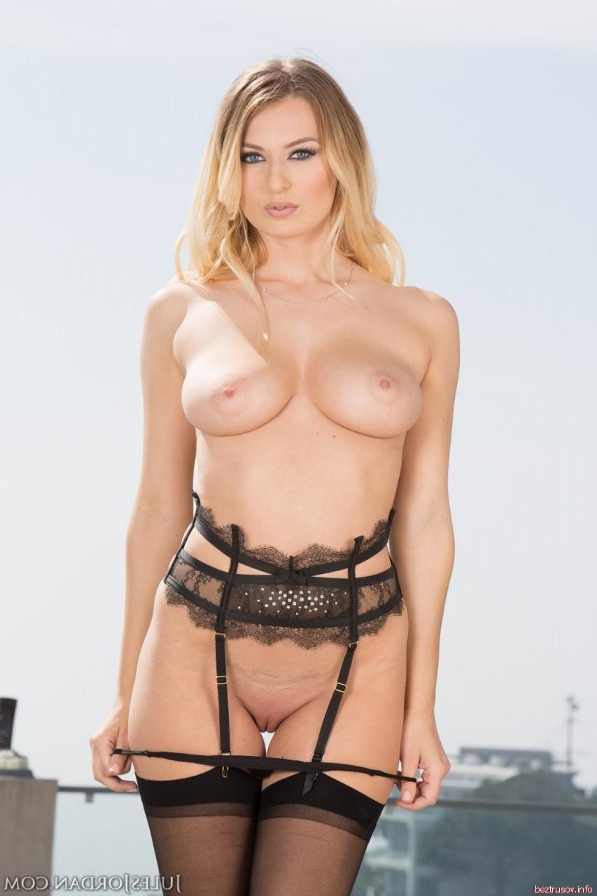 katie nauta nude – BDSM
