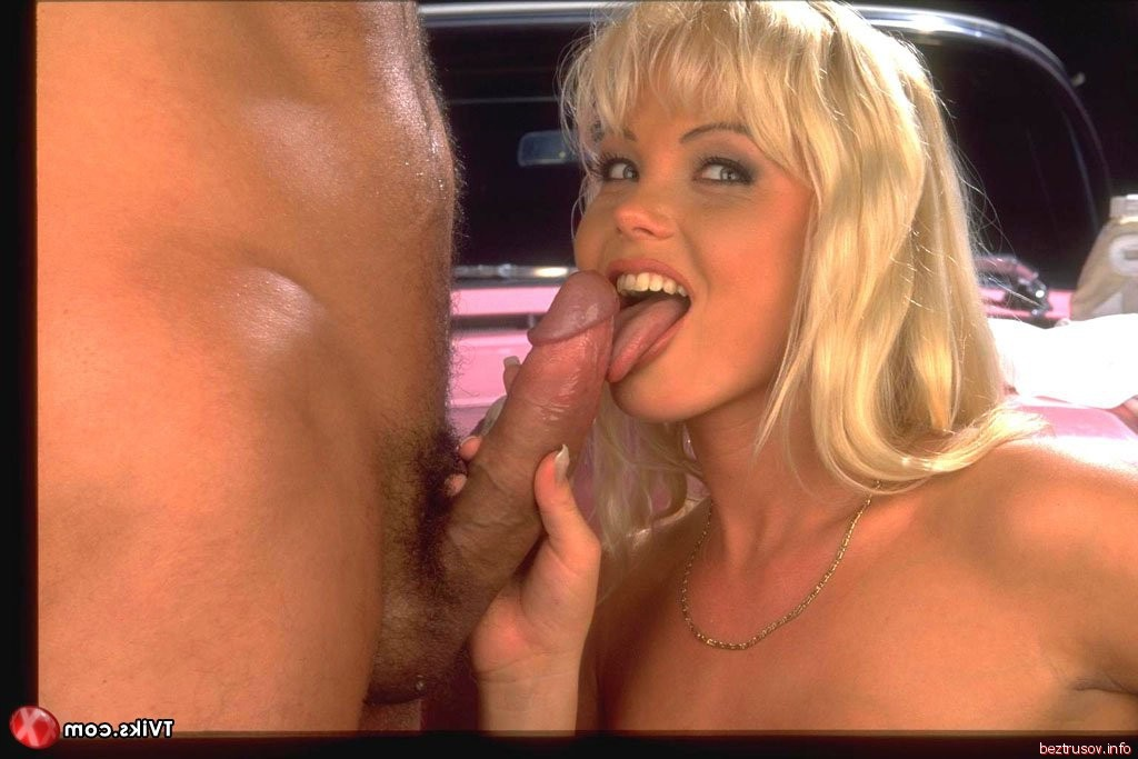 older pic pussy weman – Erotic